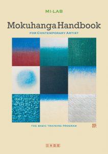 Mokuhanga Handbook